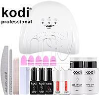 """Стартовый набор """"Kodi Professional LUX""""  для покрытия гель лаком с UV/LED лампой SUN5x на 36 Вт"""