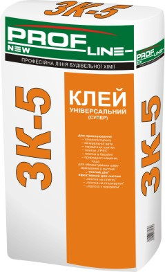 Клей универсальный «Супер» ЗК – 5 (для приклеивания та армирования плит ППС та минер. ваты) ProfLine