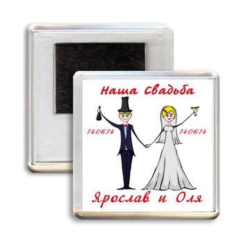 """Свадебный акриловый сувенирный магнит на холодильник """"Жених и невеста"""""""