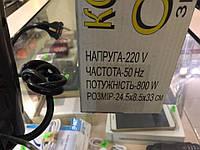 Обогреватель Козацька ватра, фото 1