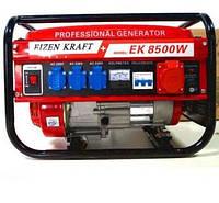 Бензиновый генератор Eizenkraft OHV 8500W, фото 1