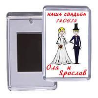 """Свадебный акриловый сувенирный магнит на холодильник """"Молодожены"""""""