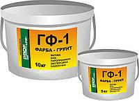 Фарба грунт ГФ – 1 (Кварцгрунт)