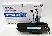 Картридж G&G для Brother HL-21x0R, DCP-7030/7032, MFC-7320 (2600 стр), фото 1