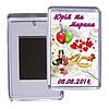 """Свадебный акриловый сувенирный магнит на холодильник """"Самый лучший день"""""""