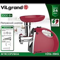 М'ясорубка електрична 2000 Вт+насадка под томат, ручка, реверс ViLgrand V206-НMG_red