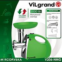 М'ясорубка електрична 2000 Вт+насадка под томат, ручка, реверс ViLgrand V206-НMG_green