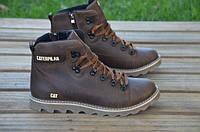 Мужские кожаные ботинки Caterpillar 12233 темно-коричневые