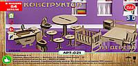 Конструктор из дерева Мебель спальня и ванная арт 021