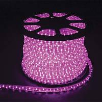 Світлодіодний дюралайт Feron LED 3WAY бузковий
