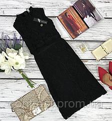 Оригинальное платье-миди Poof Girl с ажурным верхом  DR4167