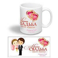 """Керамічна чашка на весілля """"Разом назавжди"""""""