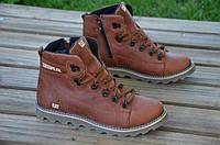 Мужские кожаные ботинки Caterpillar 12234 коричневые