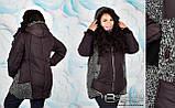 Зимняя куртка женская большого размера  ( р. 54-72 ), фото 2