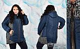 Зимняя куртка женская большого размера  ( р. 54-72 ), фото 3