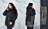 Зимняя куртка женская большого размера  ( р. 54-72 ), фото 4