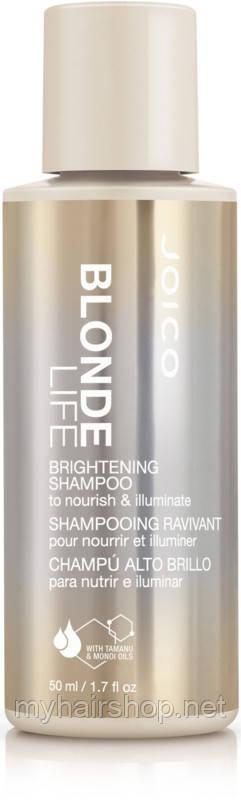 Шампунь для сохранения яркости блонда JOICO Blonde Life Brightening Shampoo 50 мл