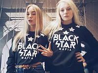 "Свитшот женский "" Black Star Mafia """