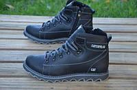 Мужские кожаные ботинки Caterpillar 12237 черные
