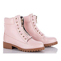 Ботинки с молнией спереди розовая пудра кожа Balmain 39 40 р