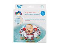 Круг для новорожденного Flipper Космонавт