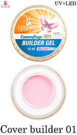 Камуфлирующий гель F.O.X Cover (camouflage) builder gel UV+LED