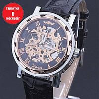 Механические часы Winner Skeleton (black-bronze)