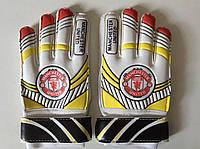 Перчатки вратарские детские MANCHESTER UNITED №4 с защитой пальцев