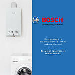 Газовые котлы Bosch - реальные преимущества