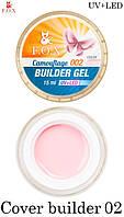 FOX camouflage builder gel 002, камуфлирующий гель, нежно-розовый 15 мл