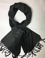 Элегантный шарф благородной расцветки