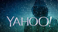 Yahoo рассказала о взломе трёх миллиардов аккаунтов