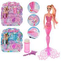 Кукла FB022 русалка 38 смс мыльными пузырями