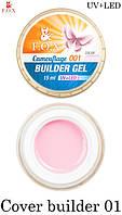 FOX camouflage builder gel 001, камуфлирующий гель, розовый 15 мл