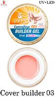 FOX camouflage builder gel 003, камуфлирующий гель, розово-бежевый 15 мл