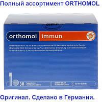 Orthomol immun Ортомол Иммун 30дн.(питьевые бутылочки/таблетки)