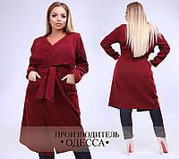 Кашемировое пальто с поясом на запах