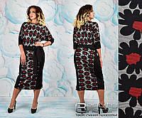 Платье женское шерстяной трикотаж с принтом большого размера  48,50,52,54