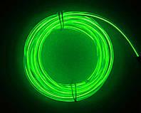 Гибкий неон—холодный  световой провод, лимонно 3-го поколения 5.0 мм, лимонно-зеленый (розница, опт)