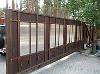 Ворота откатные, комбинированые