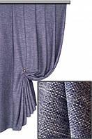 Ткань портьерная с фактурой лен Софи