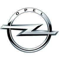 Запасные части для автомобилей OPEL