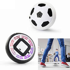 М'яч Hoverball - унікальний повітряний аэромяч - м'яч для домашнього футболу Fly Ball (Ховербол, Флай болл), фото 2