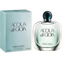 Giorgio Armani Acqua di Gioia парфюмированная вода 100 ml. (Джорджио Армани Аква Ди Джиоя)