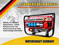Бензиновый генератор Mayerskraft Germany 4.8KWA