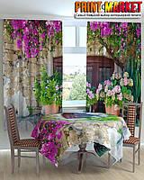 Фотошторы для кухни цветы в горшках