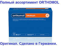 Orthomol immun Ортомол Иммун 30дн.(порошок)