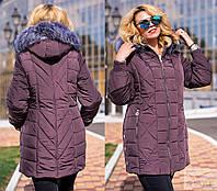 Зимняя куртка женская, размер 52, 54, 56, 58, 60, 62. В наличии 4 цвета
