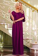 Нарядное Платье в пол оверсайз