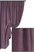 Ткань портьерная с фактурой лен Тренто